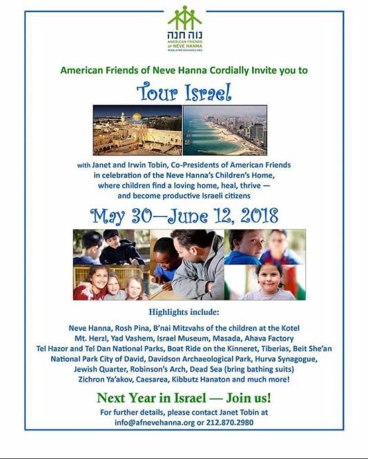 Tour Israel 2018