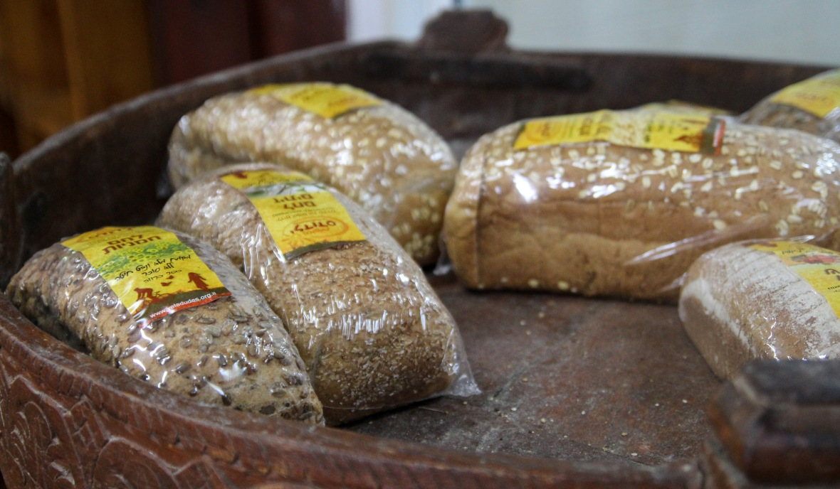 The Bakery