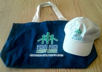 Tote Bag and Hat
