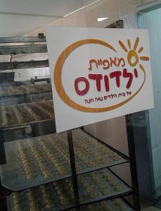 Yeladudes Bakery