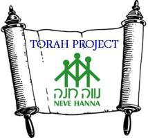 Torah logo